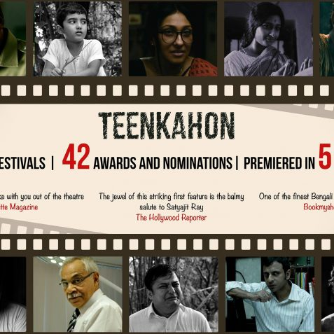 teenkahon, Poplar Union, film screening, Bengali new year, Bauddhayan Mukherji, East London