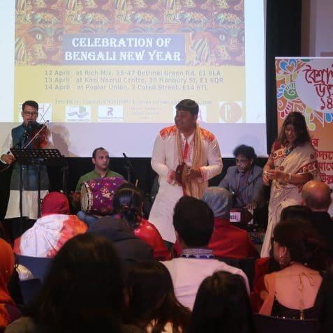 Bengali New Year celebrations 2020, where to celebrate Bengali new year, Saudha, Poplar Union, East London, Bengali music, dance