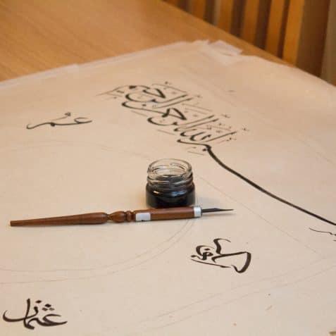 Samiur Rahman, Arabic Calligraphy workshop, Poplar Union, East London, Tower Hamlets, things to do, arts and crafts